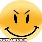اعترافات جالب و خنده دار فروردین 93 | اعتراف میکنم های فیسبوکی