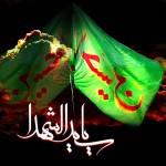 اس ام اس تاسوعا و عاشورای حسینی 93