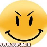 اعترافات جالب و خنده دار فروردین ۹۳ | اعتراف میکنم های فیسبوکی