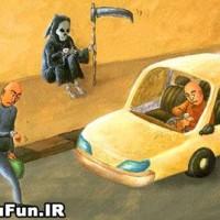 کاریکاتور با موضوع مرگ