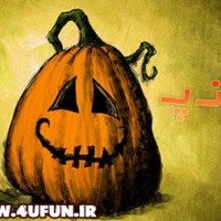 پ نه پ جدید و خنده دار اسفند ۹۲ | پ نه پ های فیسبوکی فروردین ۹۳